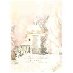 Watercolourcard Chapel JP